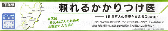 09_oka_20130502-01.jpg
